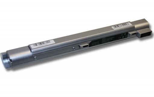 Batéria pre MSI VR200, VR201, VR210,  VR220 - 4400 mAh SILVER