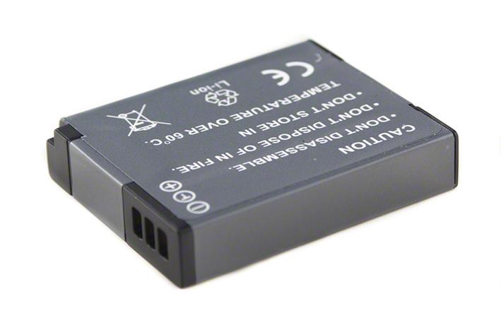 Batéria pre Panasonic DMW-BCM13, DMW-BCM13E - 950 mAh