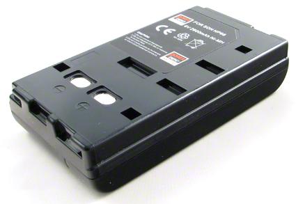 Batéria pre Sony NP-33, NP-55, NP-66, NP-68, NP-77, NP-98 - 2600 mAh