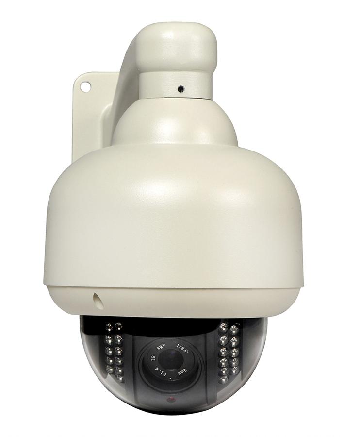 Vonkajšia IP kamera Power Energy Mobile NCM790GA Full-HD, WIFI, H.264, P2P, IP66, ONVIF, PTZ, 32GB