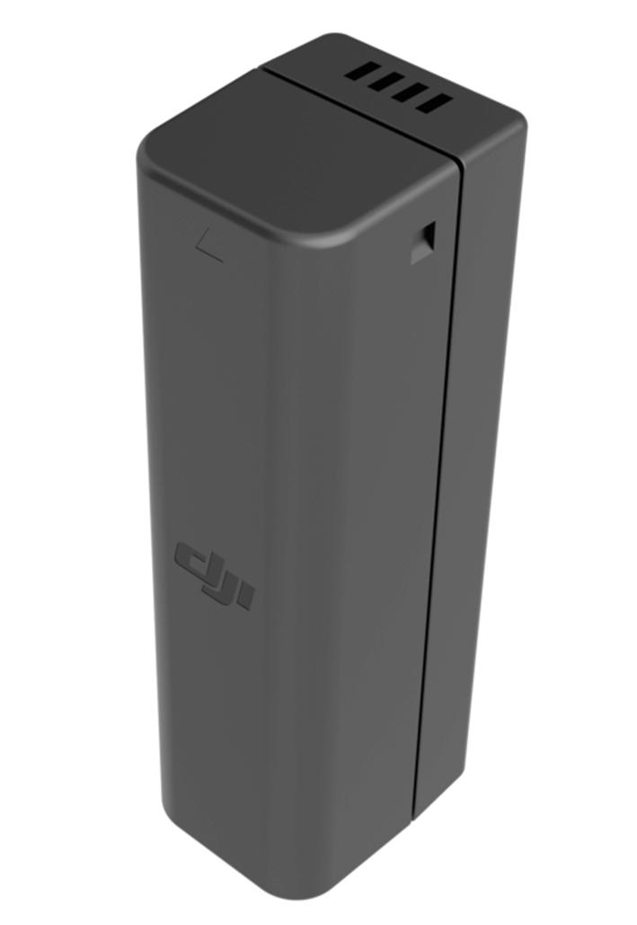Inteligentný akumulátor DJI OSMO 980 mAh