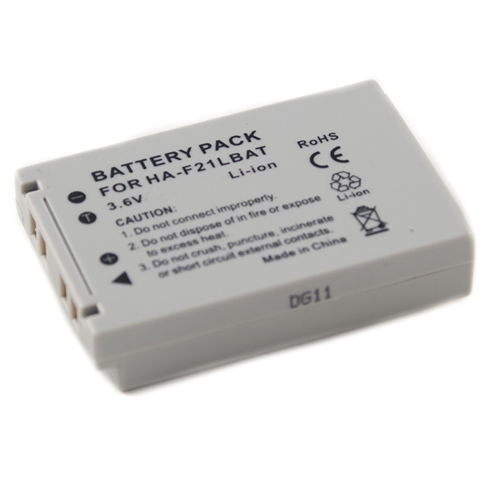 Batéria pre Casio DT-X7, DT-X7M10E, DT-X7M10R - 2200 mAh