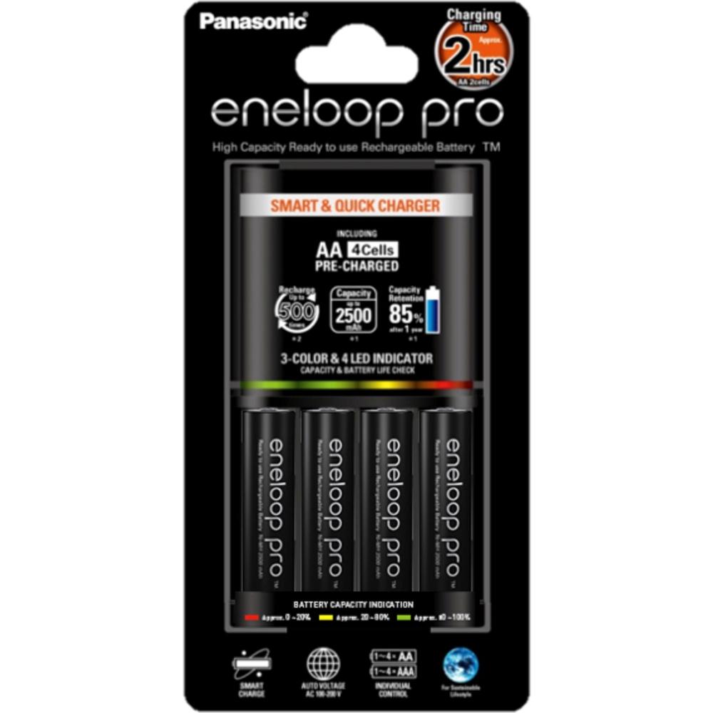 Nabíjačka batérií Panasonic KJ55HCD40E + 4x AA ENELOOP PRO 2500mAh
