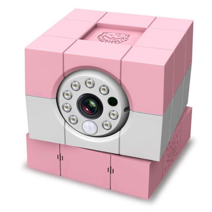 Amaryllo iBabi 360 HD ružová