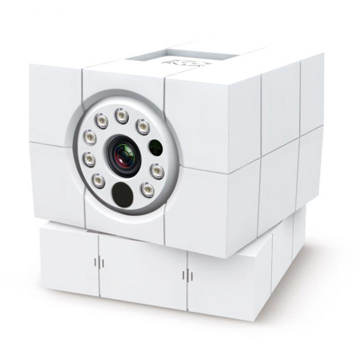 Amaryllo iCam 360 HD biela