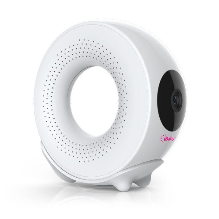 iBaby Monitor M2 Pre video chůvička
