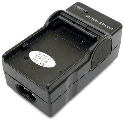 Nabíjačka batérií pre JVC BN-VF707, BN-VF707U, BN-VF714, BN-VF714U, BN-VF714US, BN-VF733, BN-VF733U