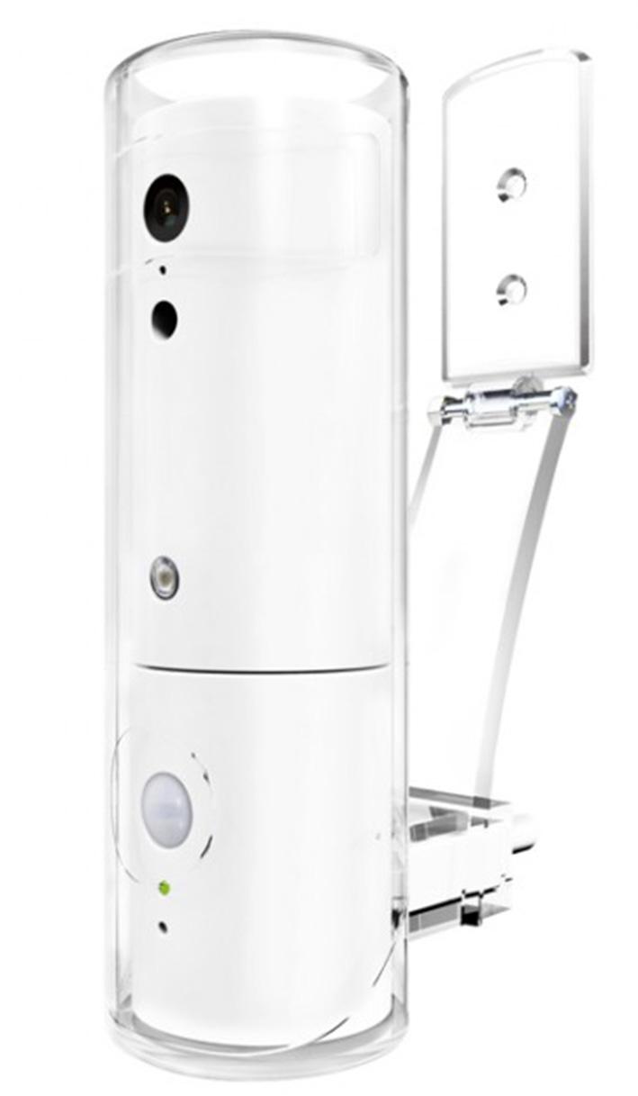 Amaryllo iSensor Patio HD bílý